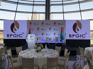 UAE Conferences