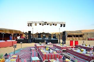 Desert Event