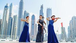 Classical Performances